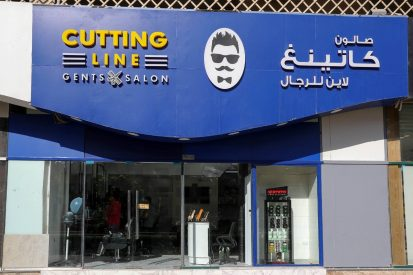 Cutting Line Gents Salon