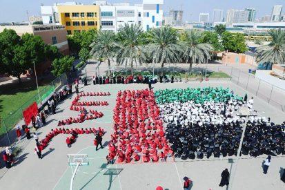 Dubai National School – Twar