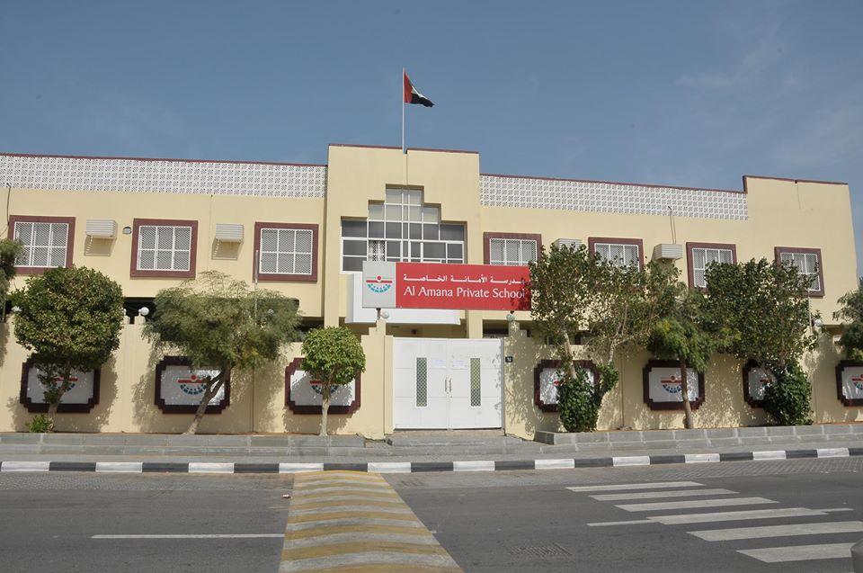 Al Amana Private School